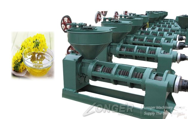 Semi -Automatic Oil Press Machine|seed oil extraction machine