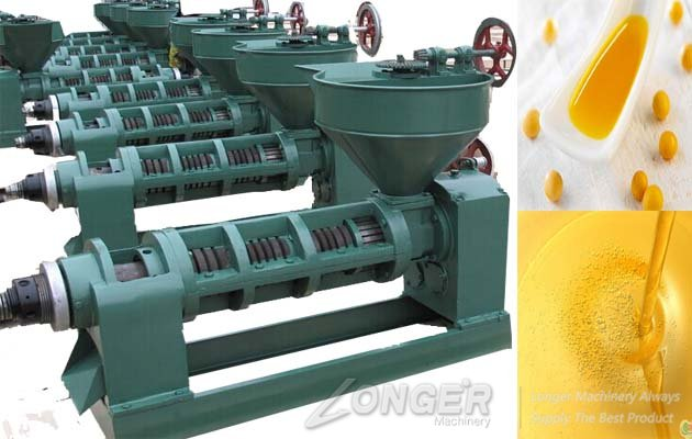 seed oil screw press machine