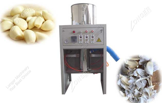 Hot Sale High Speed Garlic Peeling Machine