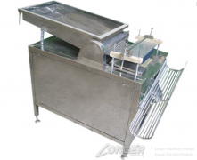 Automatic Quail Egg Shelling Machine