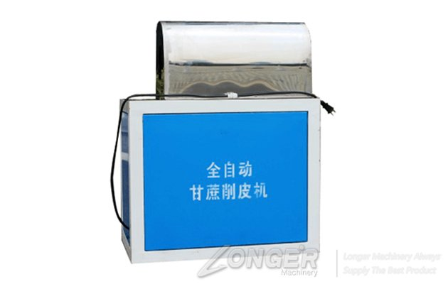 Sugarcane Peeling Machine Made In China With Low Price