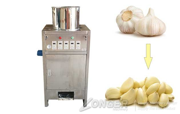 small scale garlic peeling machine